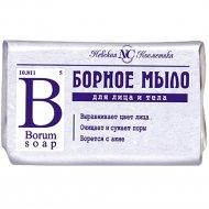 Мыло туалетное «Невская Косметика» борное, 90 г.