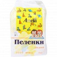 Пеленки одноразовые впитывающие для детей 60х60 см, 5 шт.