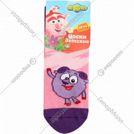 Носки детские «Смешарики» 13-14, розовые.