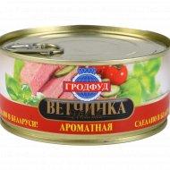 Консервы фаршевые мясные «Гродфуд» Ветчинка Ароматная, 290 г.
