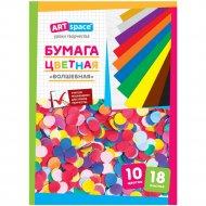 Цветная бумага A4 «ArtSpace» волшебная, 18 листов, 10 цветов