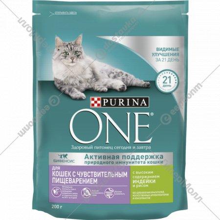 Корм сухой для кошек «Purina One» с индейкой и рисом, 200 г