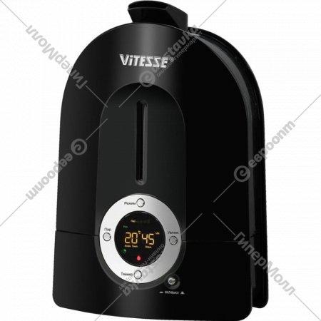 Увлажнитель воздуха «Vitesse» VS-281