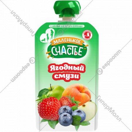 Смузи «Маленькое счастье» ягоды, 110г.