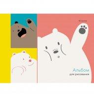 Альбом для рисования «Привет от мишки».