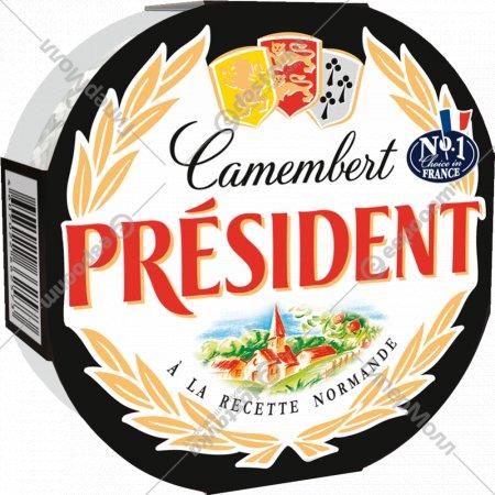 Сыр мягкий «President» Camembert, с белой плесенью, 45%, 125 г
