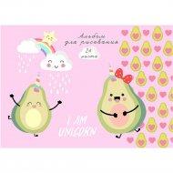 Альбом для рисования «Смешное авокадо».