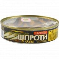 Шпроты в масле «Даринка» 150 гр.