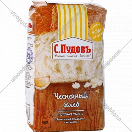 Готовая смесь «С. Пудовъ» чесночный хлеб, 500 г.