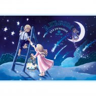 Альбом для рисования «Звездочки на небе».