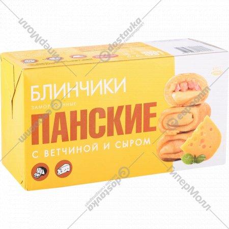 Блинчики «Панские» с ветчиной и сыром 420 г.
