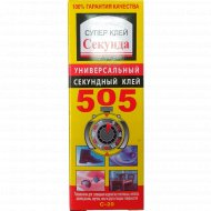 Супер клей «505 cекунда» универсальный, 6 г.