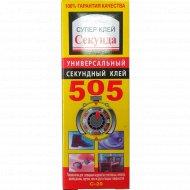 Супер клей «505 cекунда» универсальный, 6 г