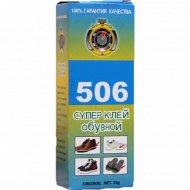 Супер клей 506 обувной, 6 г.