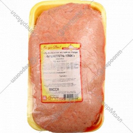 Полуфабрикат из мяса птицы