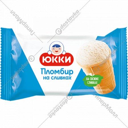 Мороженое «Юкки» ванильный пломбир на сливках, 75 г.
