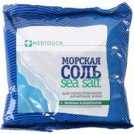 Соль для ванн «Medtouch» морская с хвойным концентратом, 1 кг.