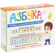 Игрушка кубики «Азбука ТехноК» 0120.
