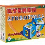 Игрушка кубики «Арифметика ТехноК» 0243.