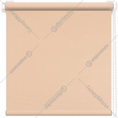 Рулонная штора «АС Март» Плейн, персиковый, 38х175 см