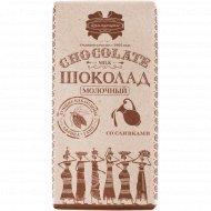 Шоколад «Коммунарка» молочный, 90 г.