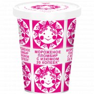 Мороженое «Пломбир» ванильное с изюмом 225 г.
