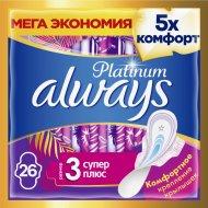 Гигиенические прокладки «Always Platinum» супер плюс, 26 шт.