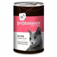 Корм для кошек «ProBalance» Active, 415 г.