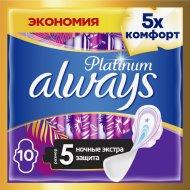 Гигиенические прокладки «Always Platinum» экстра защита, 10 шт.