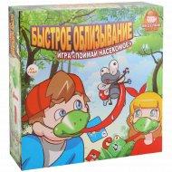 Настольная игра «Поймай насекомое» B3130.