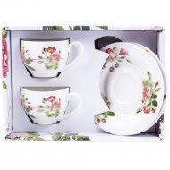 Чайный набор «Belbohemia» Royal rose, 4 предмета, 90 мл
