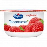 Паста творожная «Савушкин» клубника, 3.5%, 125 г