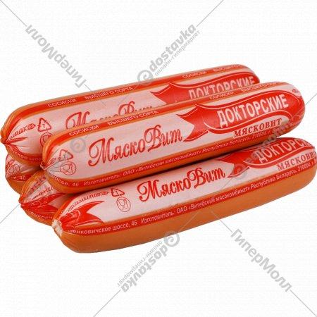 Сосиски «Докторские мясковит» высшего сорта, 1 кг, фасовка 0.5-0.6 кг