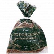 Хлеб «Городской» диабетический, нарезанный, 350 г.