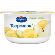 Паста творожная десертная «Савушкин» груша-банан, 3.5%, 120 г