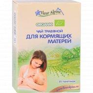 Чай травяной «Fleur Alpine» для кормящих матерей, 20 пакетиков.