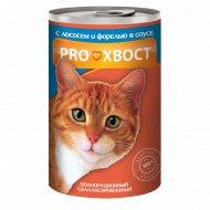 Корм для кошек «PROхвост» лосось и форель, 415 г