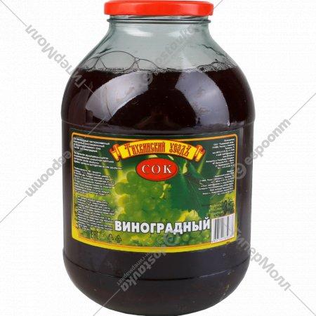 Сок виноградный «Тихвинский уездъ» 3 л.