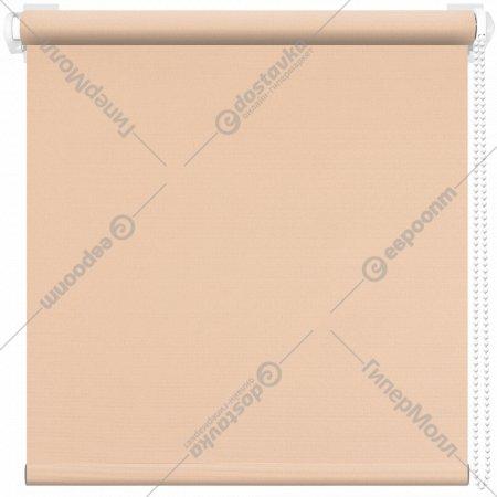 Рулонная штора «АС Март» Плейн, персиковый, 48х175 см