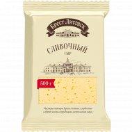 Сыр полутвёрдый «Брест-Литовск» сливочный, 50%, 500 г.