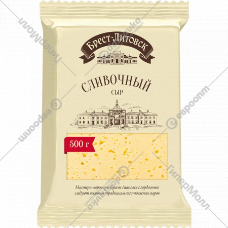 Сыр полутвёрдый «Брест-Литовск» сливочный 50%, 500 г.