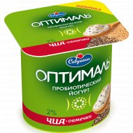 Йогурт «Оптималь» с наполнителем чиа-семечки, 2%, 150 г.
