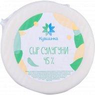 Сыр «Сулугуни» 45 %, 1 кг., фасовка 0.3-0.4 кг