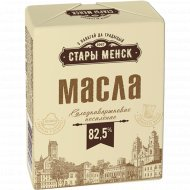 Масло сладкосливочное «Стары Менск» несоленое 82.5%, 160 г.