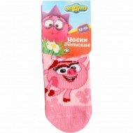 Носки детские «Смешарики» 11-12, бледно-розовые.
