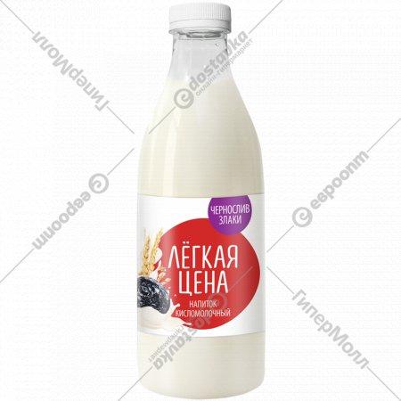 Напиток кисломолочный «Лёгкая цена» чернослив и злаки, 2%, 950 г.