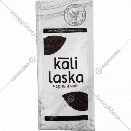 Чай чёрный «Kali Laska» байховый, 100 г.