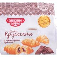 Мини-круассаны «Яшкино» с шоколадным кремом 180 г.