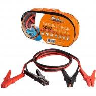 Провода прикуривания 500А 5м, 12/24В, SA-500-04.