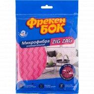 Салфетка из микрофибры «Фрекен Бок» универсальные, 35х35 см, 1 шт